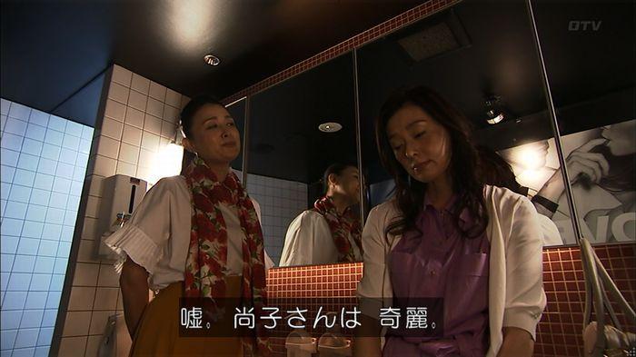 ウツボカズラの夢2話のキャプ367