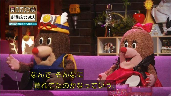 ねほりんぱほりんのキャプ43
