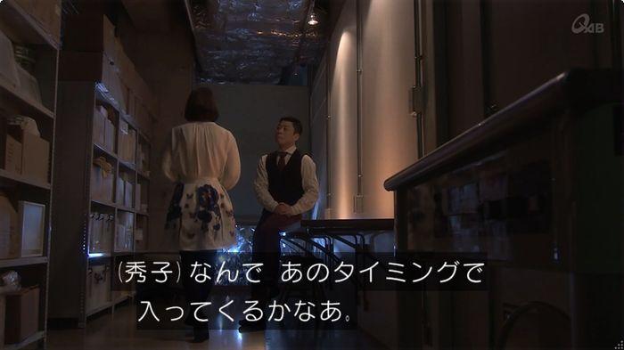 奪い愛 6話のキャプ89