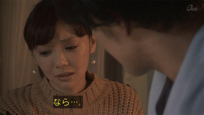 奪い愛 6話のキャプ596