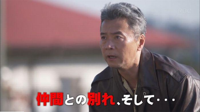 監獄のお姫さま 7話のキャプ741