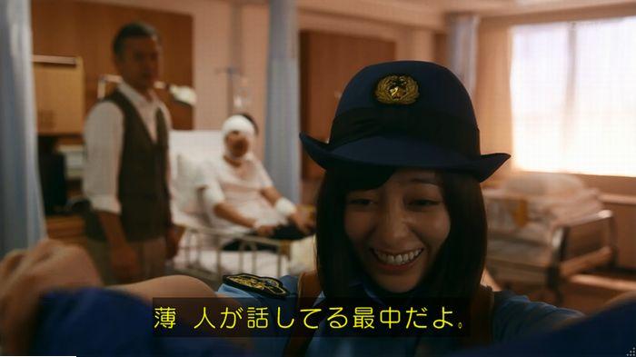 警視庁いきもの係 最終話のキャプ341