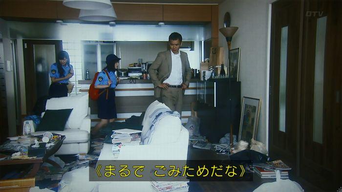 いきもの係 3話のキャプ334