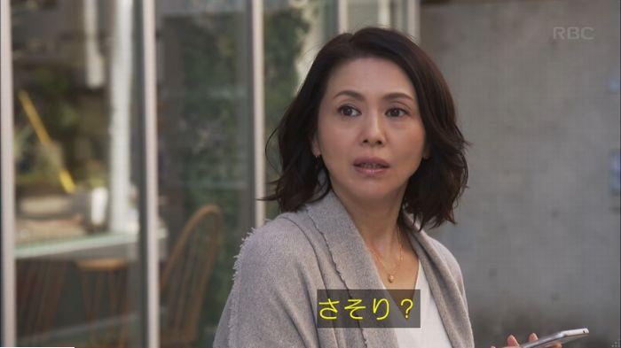 監獄のお姫さま 9話のキャプ249