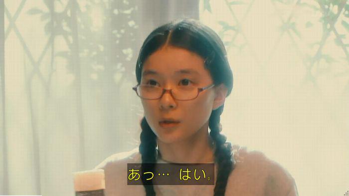 海月姫7話のキャプ199