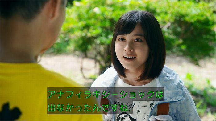 警視庁いきもの係 9話のキャプ516