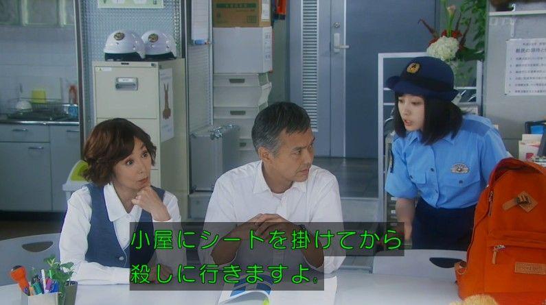 いきもの係 4話のキャプ528