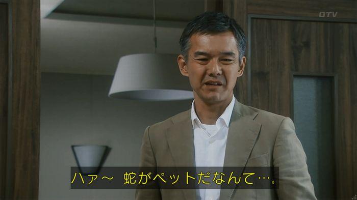 いきもの係 3話のキャプ12