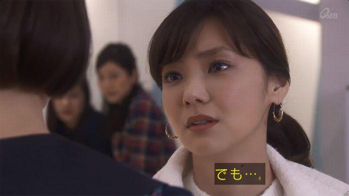 奪い愛 6話のキャプ334