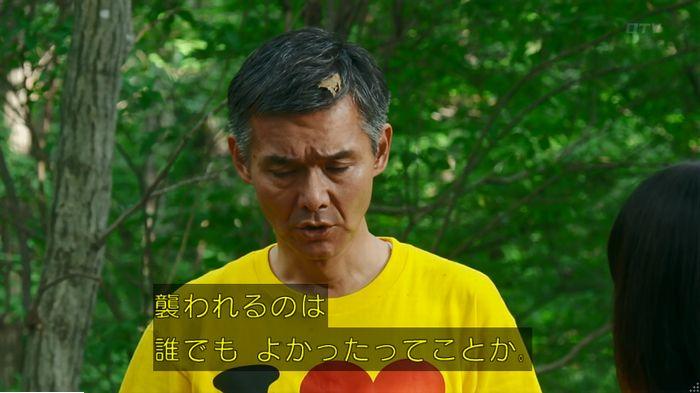 警視庁いきもの係 9話のキャプ604