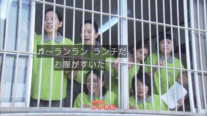 監獄のお姫さま 4話のキャプ728
