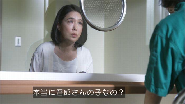 監獄のお姫さま 5話のキャプ564