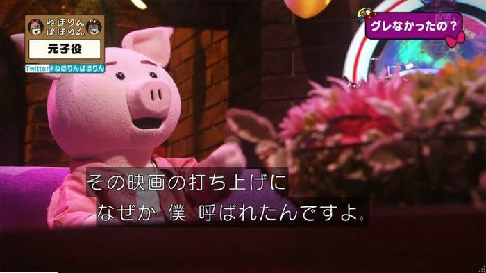 ねほりん元子役のキャプ354
