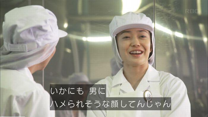 監獄のお姫さま 4話のキャプ261