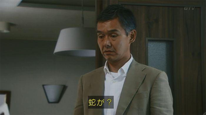 いきもの係 3話のキャプ223
