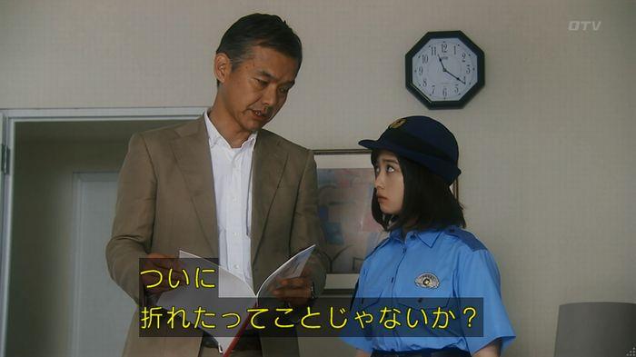 いきもの係 5話のキャプ251