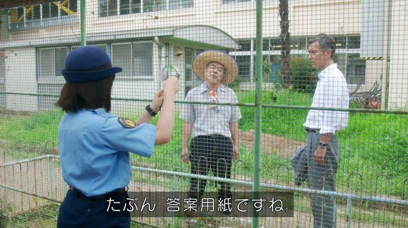 いきもの係 4話のキャプ347