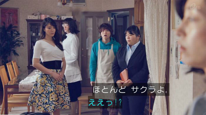 家政婦のミタゾノ 2話のキャプ204