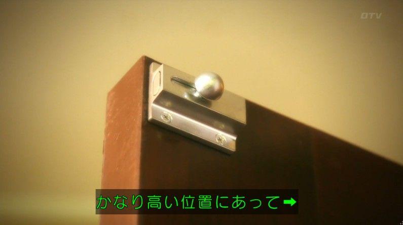 いきもの係 4話のキャプ631
