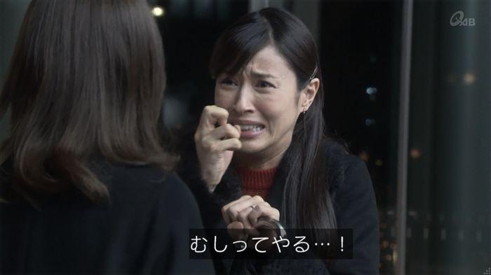 奪い愛 5話のキャプ723