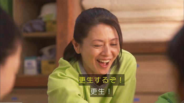 監獄のお姫さま 6話のキャプ627