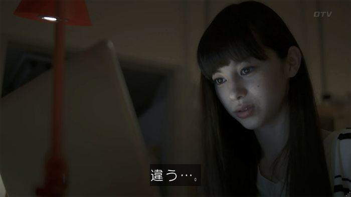 世にも奇妙な物語 夢男のキャプ78