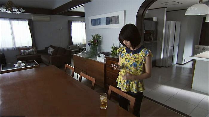 ウツボカズラの夢7話のキャプ373