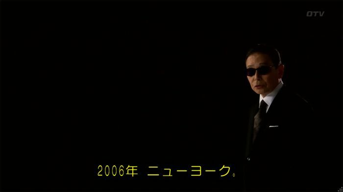 世にも奇妙な物語 夢男のキャプ21