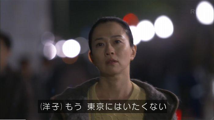 監獄のお姫さま 7話のキャプ486