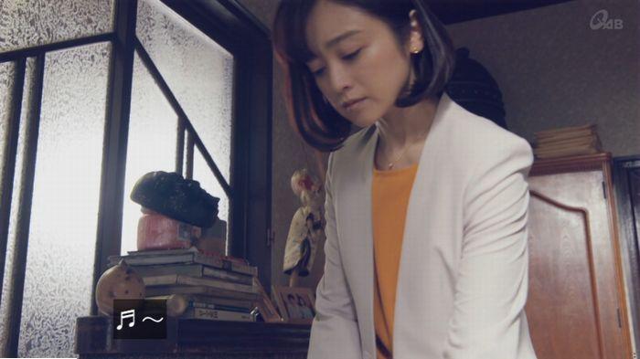 家政婦のミタゾノ 5話のキャプ265