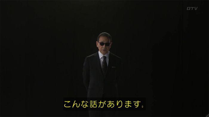 世にも奇妙な物語 夢男のキャプ33