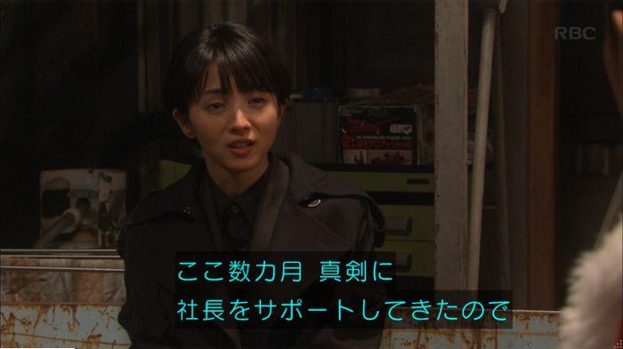 監獄のお姫さま 2話のキャプ214