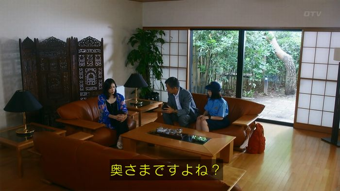 警視庁いきもの係 8話のキャプ459