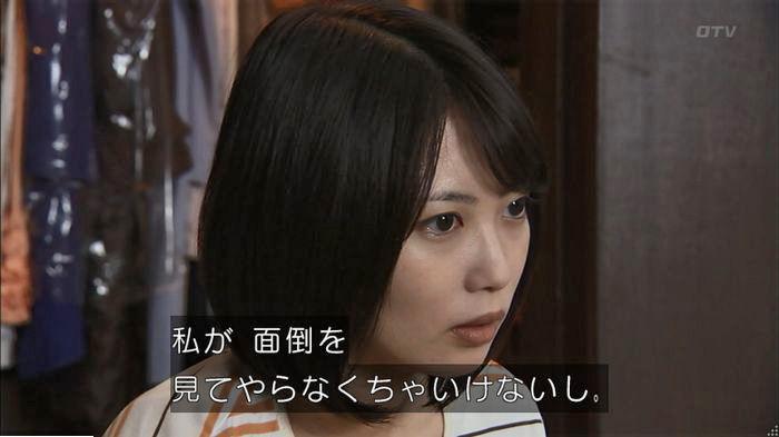 ウツボカズラの夢7話のキャプ214