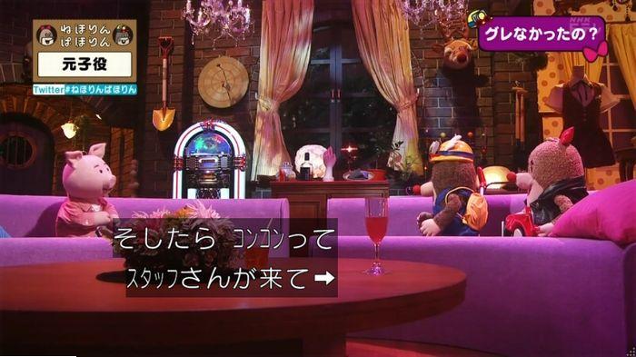 ねほりん元子役のキャプ346