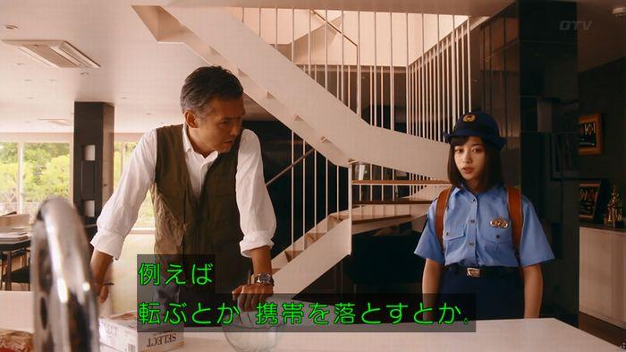 いきもの係 5話のキャプ541