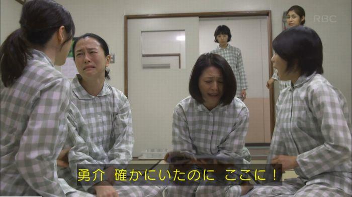 監獄のお姫さま 6話のキャプ147