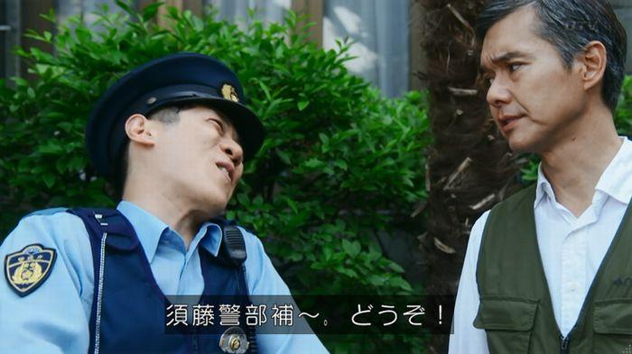 警視庁いきもの係 8話のキャプ328