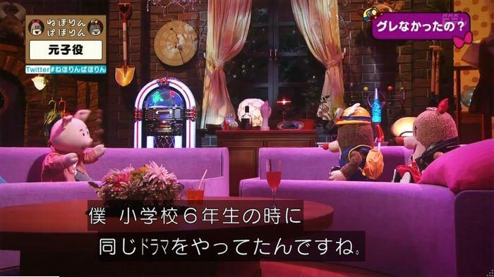 ねほりん元子役のキャプ336