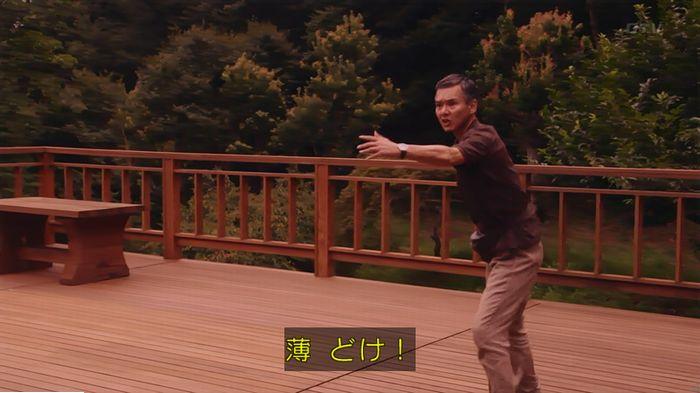 警視庁いきもの係 9話のキャプ326