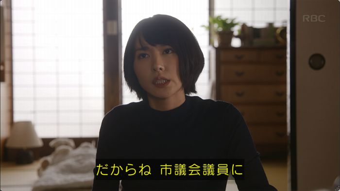 逃げ恥 8話のキャプ402