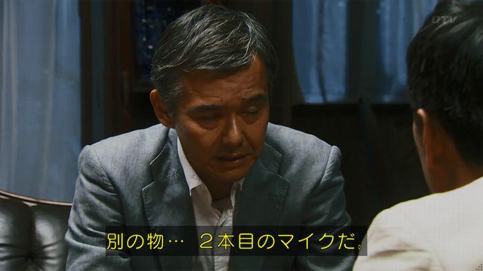 警視庁いきもの係 8話のキャプ646