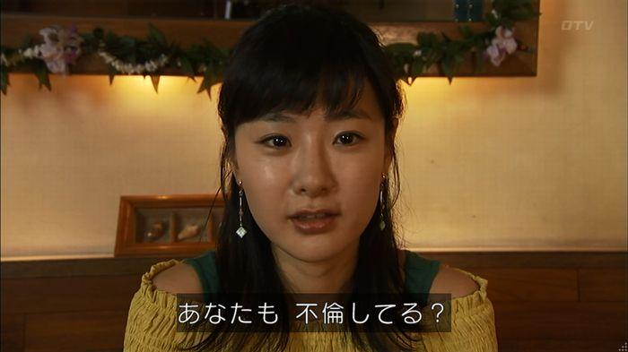 ウツボカズラの夢4話のキャプ489