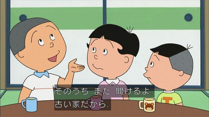 サザエさん堀川君のキャプ86