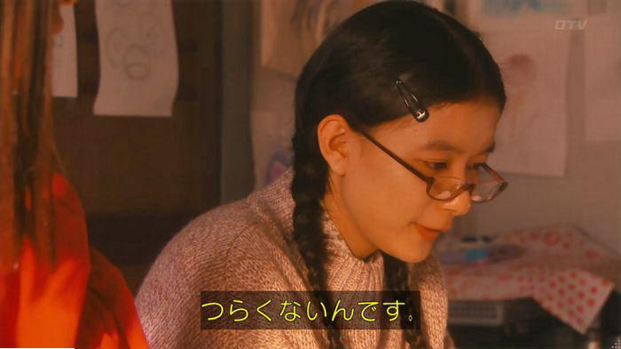 海月姫7話のキャプ334