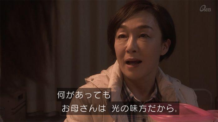 奪い愛 5話のキャプ176