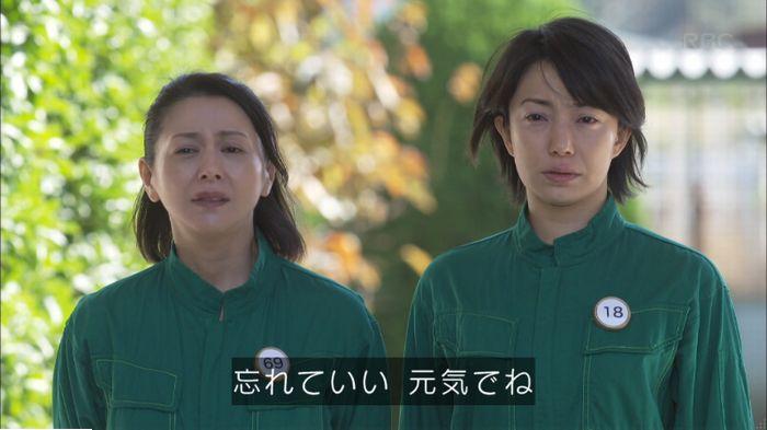 監獄のお姫さま 5話のキャプ645