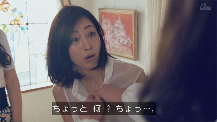 家政婦のミタゾノ 2話のキャプ164