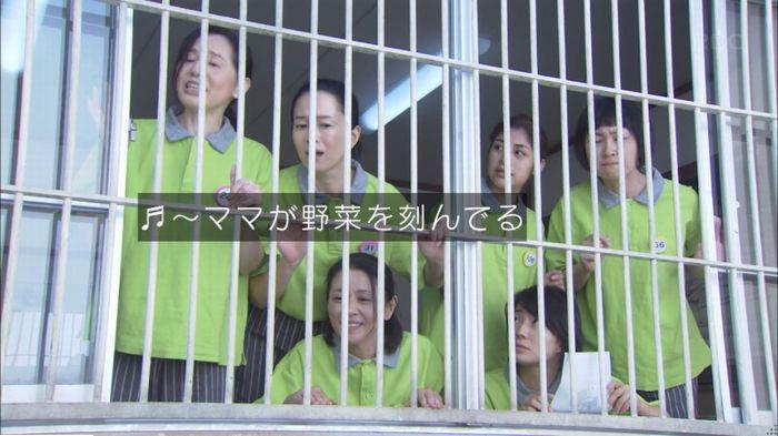 監獄のお姫さま 4話のキャプ729