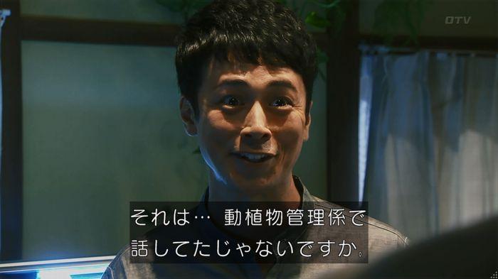 7話のキャプ756